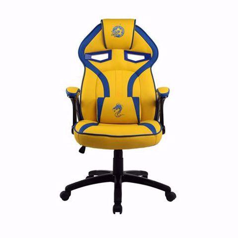 תמונה של כסא גיימינג מדגם Ultra גרסת מכבי תל אביב