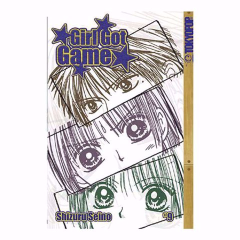 תמונה של Girl Got Game #9 Manga  מאנגה