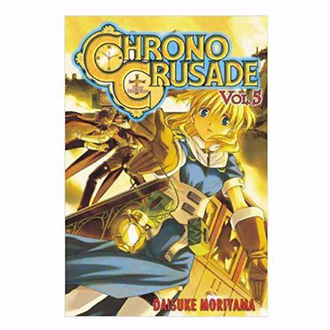 תמונה של Chrono Crusade Vol 5 Manga  מאנגה