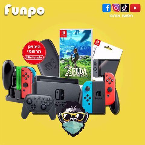 נינטנדו סוויץ Nintendo Switch 1.1 חבילת זלדה פרו