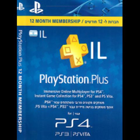 12Month PS Plus מנוי אונליין לפלייסטיישן לשנה
