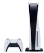 סוני פלייסטיישן 5 Ps5 Playstation