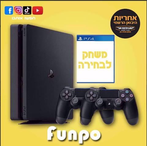 סוני פלייסטיישן  PS4 Playstation 4 Slim 500Gb חבילת פאן פה