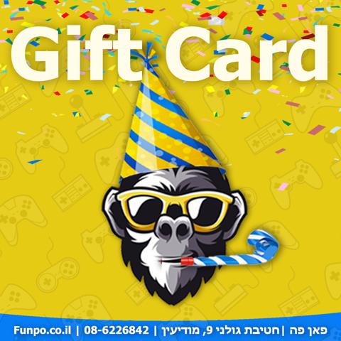 תמונה של Gift Card כרטיס מתנה