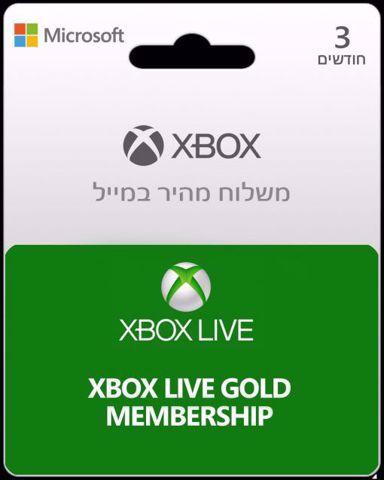 מנוי לאונליין Xbox Live Gold לשלושה חודשים