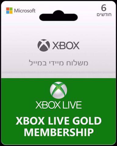 מנוי לאונליין Xbox Live Gold לשישה חודשים