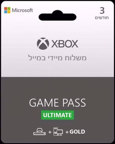 מנוי ל Xbox GamePass Ultimate ל-3 חודשים