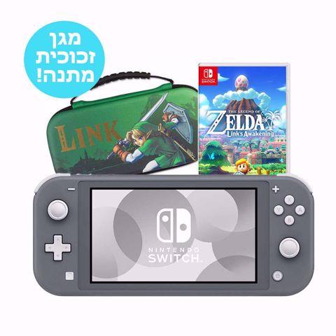 נינטנדו סוויץ | נינטנדו סוויץ לייט | Nintendo Switch Lite נינטנדו סוויץ לייט חבילת זלדה