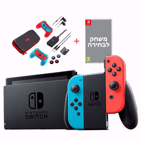 נינטנדו סוויץ 1.1 Nintendo Switch חבילת פאן פה :)