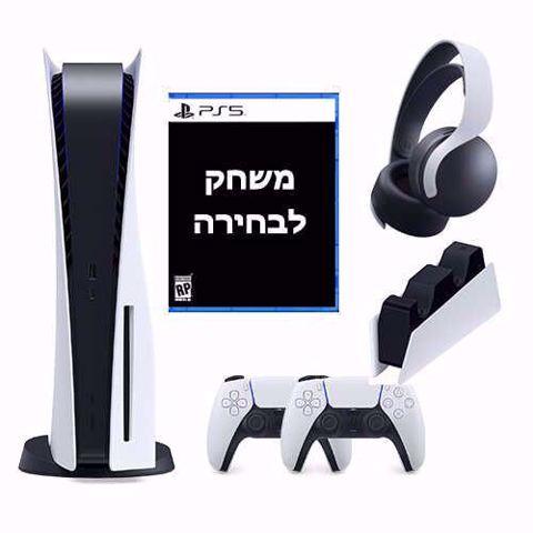 סוני פלייסטיישן 5 Ps5 Playstation  825Gb  חבילת פאן פלוס